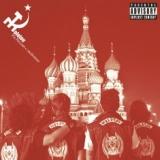 Nieuw album van rap-rockband Molotov uit Mexico